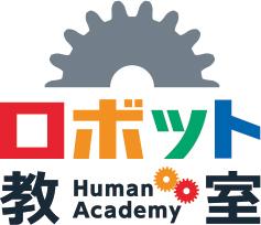 ロボット教室2教室開校のお知らせ